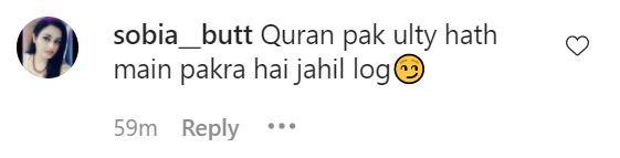 Neha Rajpoot And Shahbaz Taseer Face Backlash For Disrespecting Islam