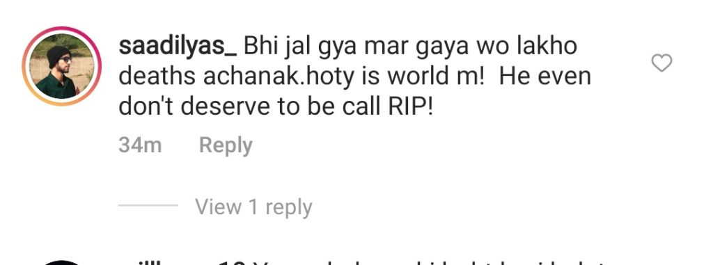 Noor Bukhari Heavily Criticized for Her Comment On Sidharth Shukla's Death