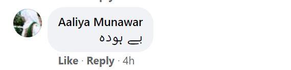 Sarwat Gilani Invites Immense Backlash On Her Recent Video