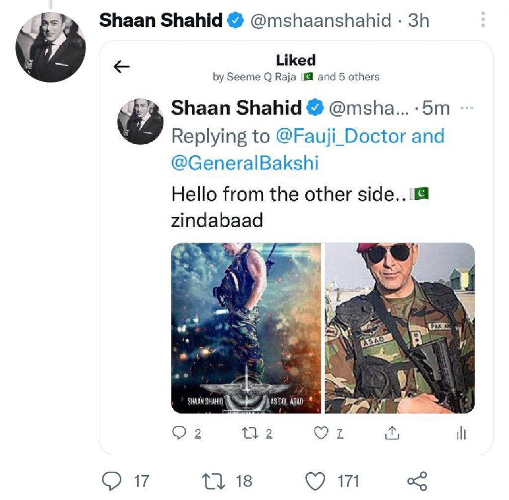 Indian General Confuses Shaan Shahid & Umair Jaswal As Martyred Pak Army Officers