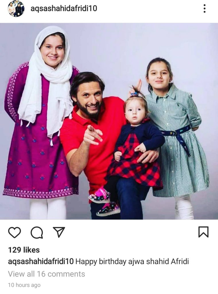 Shahid Afridi's Heartfelt Birthday Wish For Daughter - Pictures