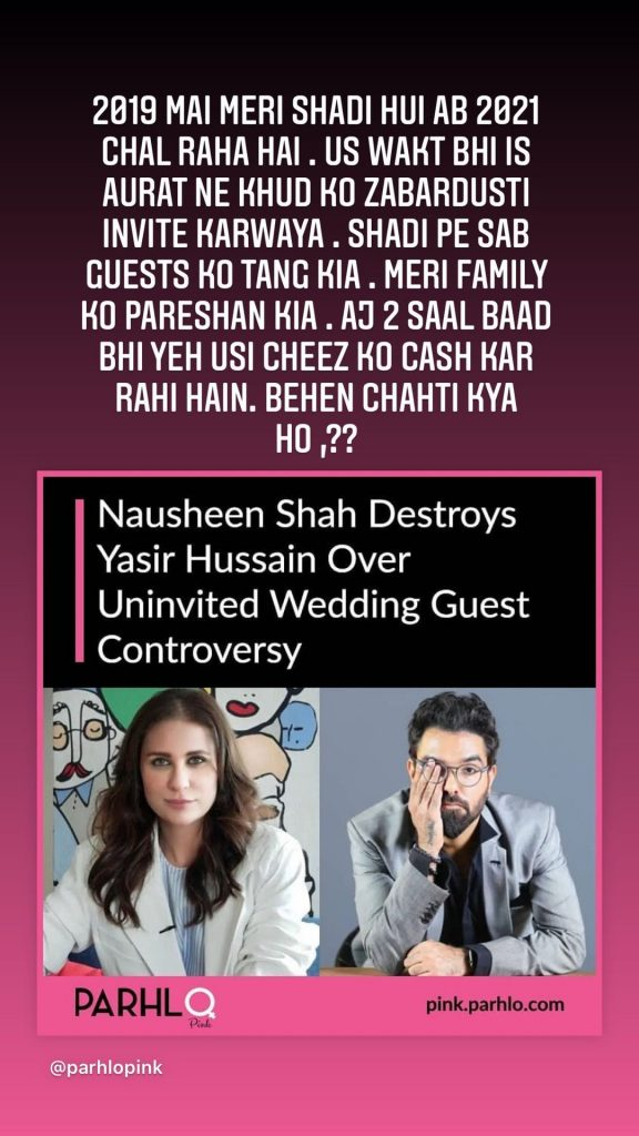 Yasir Hussain Warns Nausheen Shah