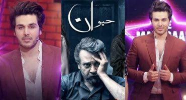 Why Ahsan Khan Rejected Drama Serial Haiwan