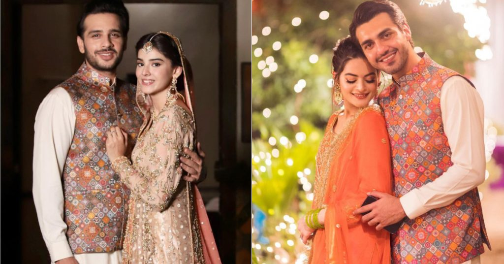 Ahsan Mohsin Ikram's Dholki Outfit Was Worn Before By This Actor