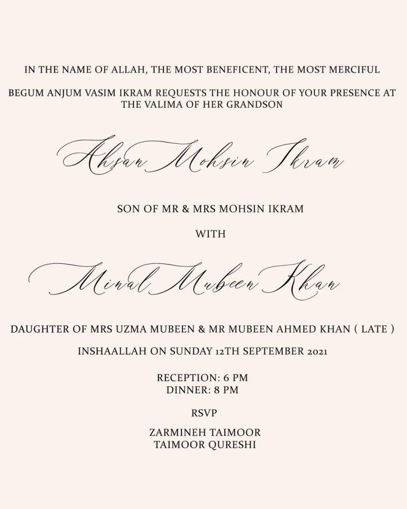 Ahsan Mohsin Ikram Shares The Reception Invite