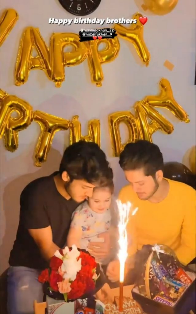 Birthday Celebration Of Aiman And Minal Khan's Twin Brothers