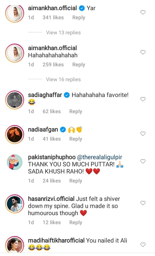 Celebrities Can't Help Laughing At Ali Gul Pir's Latest Video