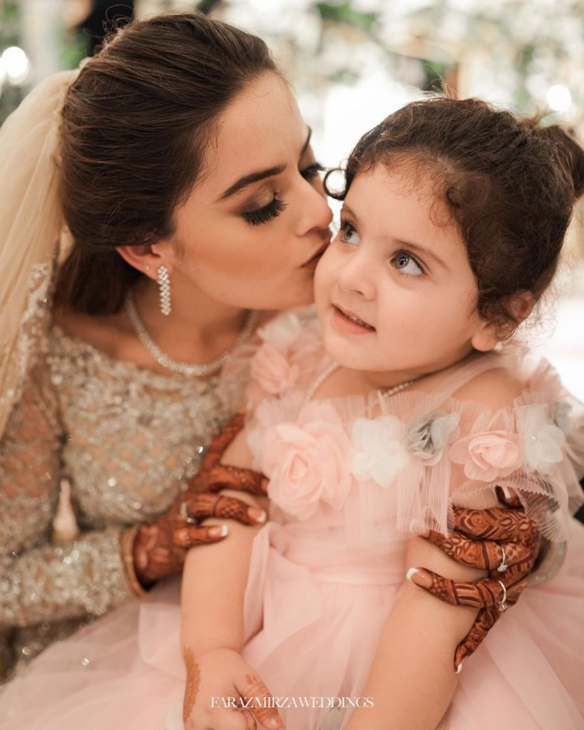 Endearing Pictures Of Amal Muneeb From Minal Khan's Valima