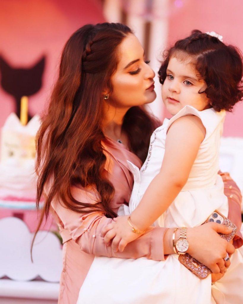 Amal Muneeb's Birthday Bash - HD Pictures