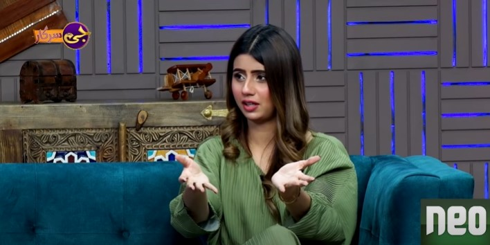 Nauman Ijaz Schooled Actress Ammara Chauhdry In Recent Interview