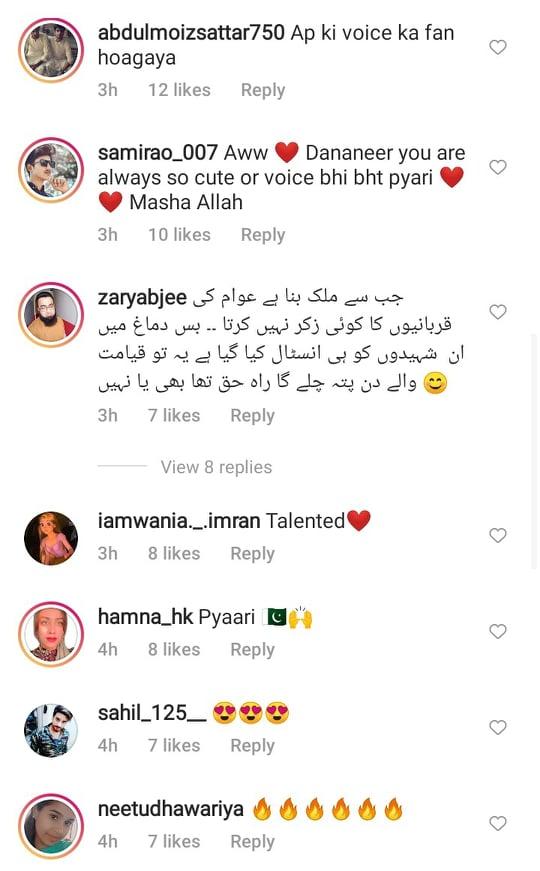 Dananeer Mobeen Sings Aye Rah-E-Haq Ke Shaheedon On Defence Day