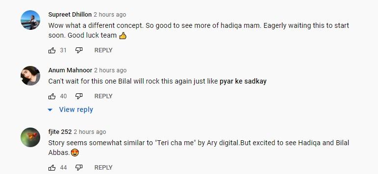 Bilal Abbas And Hadiqa Kiani Starrer Drama Serial Dobara - Teasers Out Now