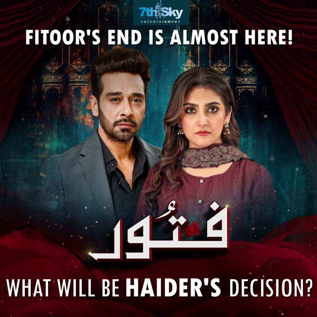 Fitoor Drama Last Episode Just Aired - Mixed Response
