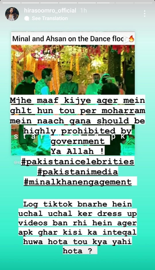 Hira Soomro Criticized Minal Khan's Dholki Celebrations Happening In Muharram