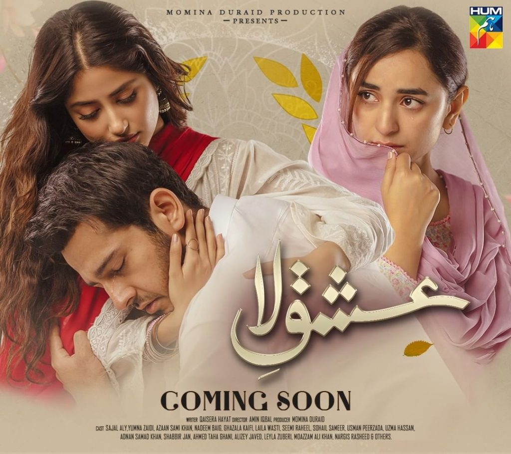 First Look Of Ishq-e-Laa Thrills The Public