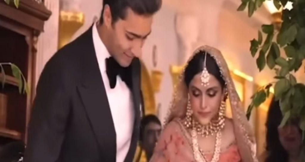 Junaid Safdar Wedding Video Released