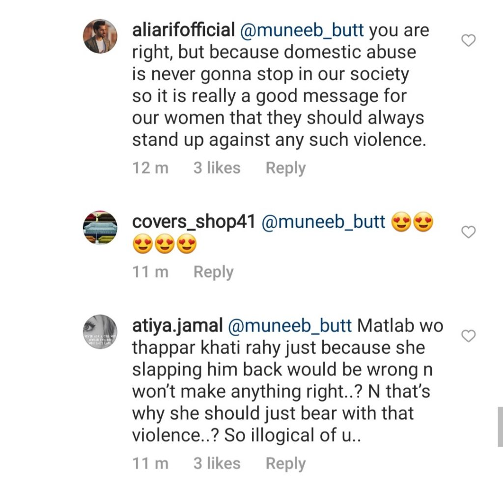 Muneeb Butt is Not Impressed With This Viral Scene From Laapata