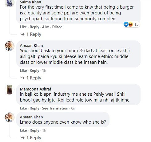 """Internet Users Take A Dig At Maira Khan's Remarks On """"Burgers"""" And """"Paindos"""""""
