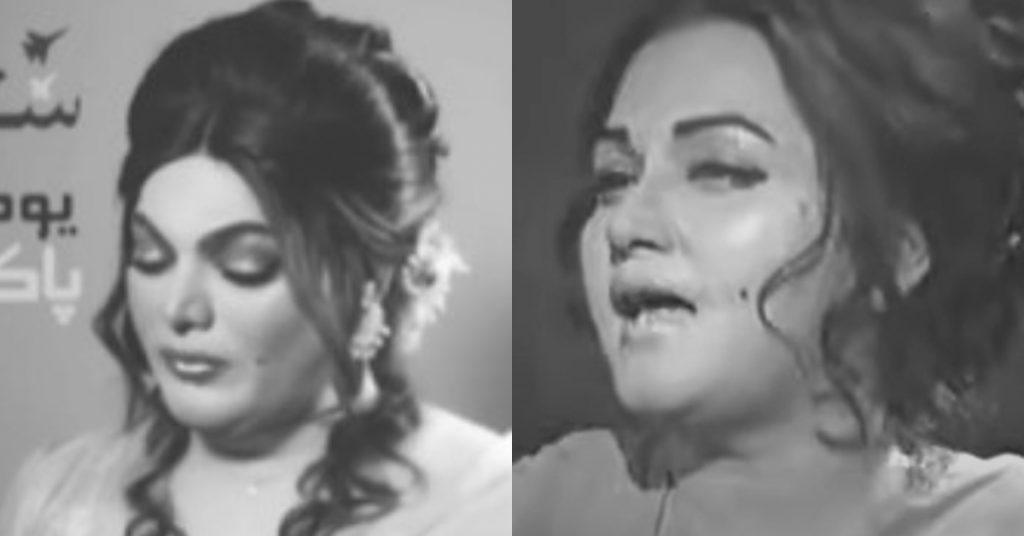 Makeup Artist Shoaib Khan Recreated Madam Noor Jahan's Look On Defence Day