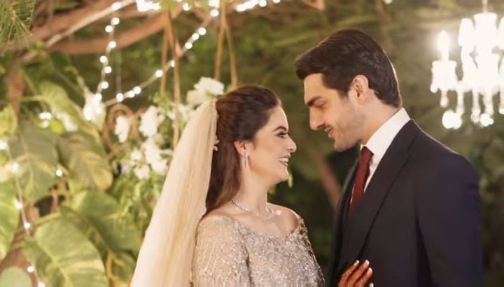 Minal Khan And Ahsan Mohsin's Adorable Reception Video