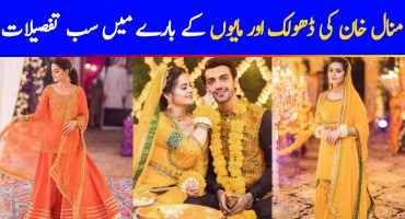 Minal Khan Dholki, Mayun Make-up, Dresses & Events - Everything You Need To Know