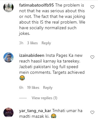 Muneeb Butt Responded To His Recent Viral Video Clip From GMP