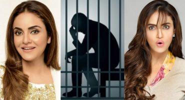 Cyber Fraud With Nadia Khan- Culprit Arrested