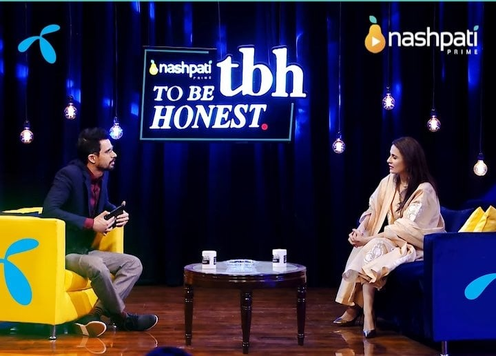 Nausheen Shah Has An Advice For Firdous Aashiq And Fawad Chaudry