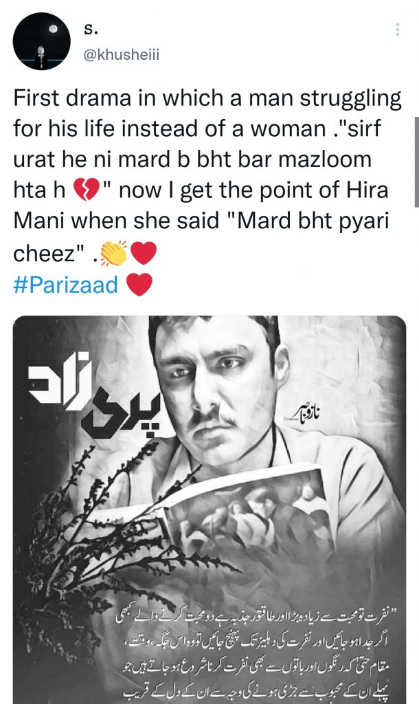 Public Is In Love With Parizaad - The Unusual Hero