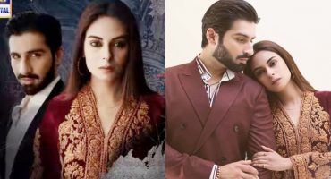 People Are Unhappy With Ary Digital's New Drama Baddua