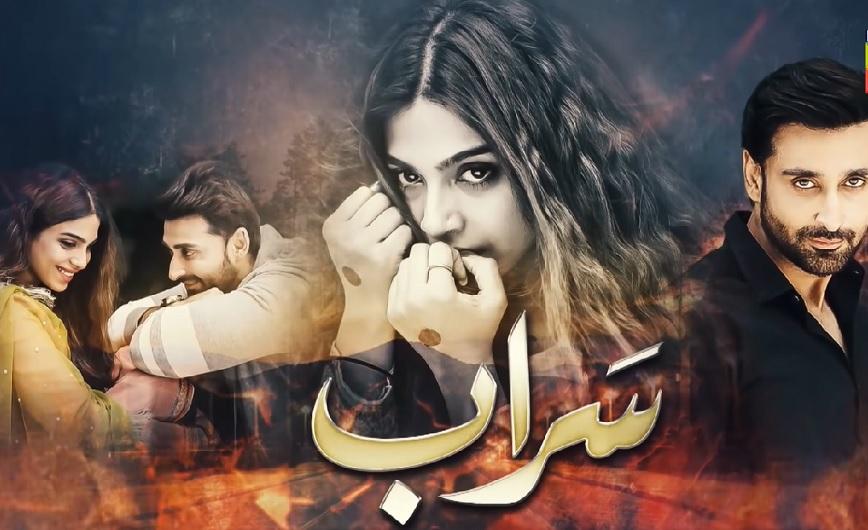 15 Pakistani Drama Titles That Were Changed