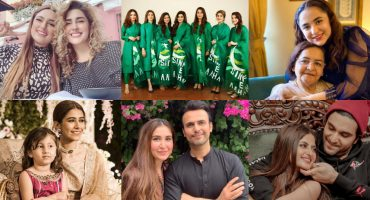 Drama Serial Sinf-E-Aahan Cast In Real Life