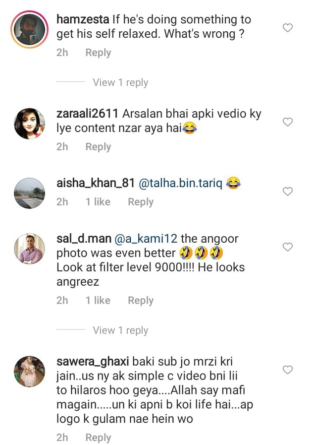 Netizens Share Hilarious Reactions To Umar Akmal's Tiktok Video