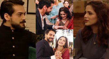 Everything You Need To Know About Aima Baig & Shahbaz Shigri Wedding