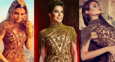 Similarities Between Mehwish Hayat's LSA Outfit And An International Brand's Outfit