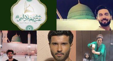 Celebrities Extend Heartfelt Wishes On Eid Milad Un Nabi