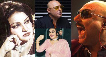 Ali Azmat's Insensitve Remarks About Noor Jahan Might Hurt Fans