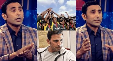 Younis Khan Gives An Insight Into His Life Struggles