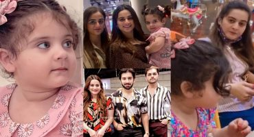 Recent Beautiful Pictures of Aiman Khan With Her Adorable Family