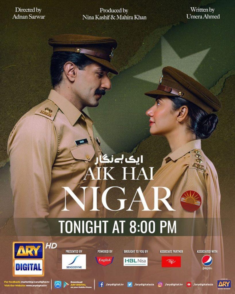 Aik Hai Nigar 2021 Telefilm Urdu 720p HDRip 300MB ESubs Download