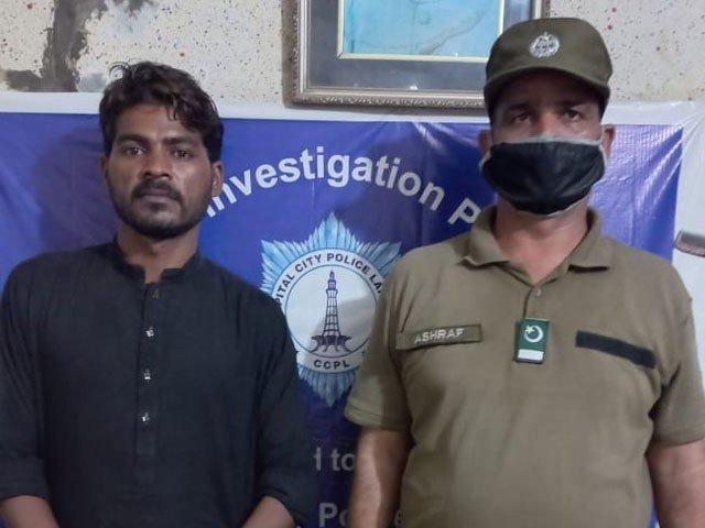 Minar-e-Pakistan Incident Takes A Terrifying Turn