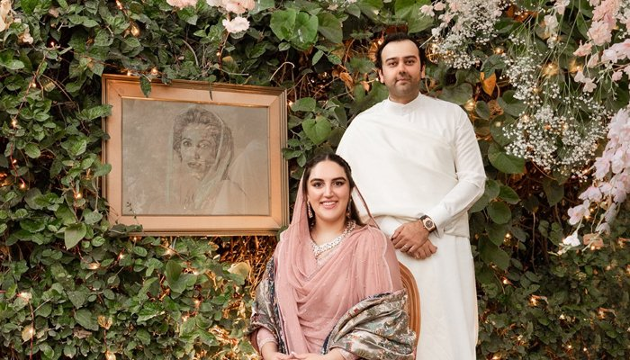 Bakhtawar Bhutto's Son Shifted To NICU