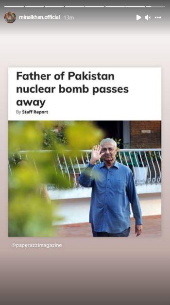 Pakistani Celebrities Mourn The Death Of Dr Abdul Qadeer Khan