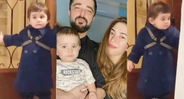 Adorable Video Of Hamza Ali Abbasi's Son Taking His First Steps