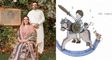 Bakhtawar Bhutto Names Her Son After Her Paternal Grand Father