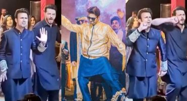 Audience Mock Usman Mukhtar For His Dance Moves