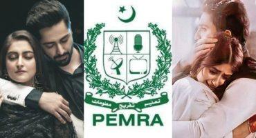 PEMRA Bans Intimate Marital Scenes