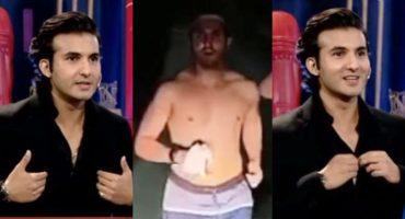 Shahroz Sabzwari Responds To His Shirtless Viral Video