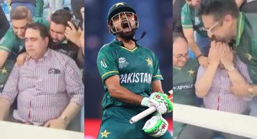 Emotional Video Of Babar Azam's Father After Pakistan's Victory