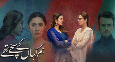 Hum Kahan Ke Sachay Thay Episode 10 Story Review - Intriguing